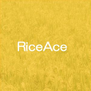 システムエース米穀業向け 販売管理システムRice Ace 米穀業と一口に言っても、課題や要望は様々! 多様なニーズにお応えするには豊富な知識と経験が必要です。Rice Aceは「儲かる米や」を販売開始した 平成元年から培った豊富なノウハウを 凝縮したシステムです。北海道から鹿児島まで全国で約230社の導入実績!!卸売業、小売業、集荷業、特定米穀業、農業協同組合対応!ロット別在庫管理、トレーサビリティー対応!農政事務所報告資料に対応 検査管理、提出書類対応 業務効率UP!導入コストも1/3!(オーダーソフト、オフコンとの比較) 導入後のサポート体制もバッチリ!